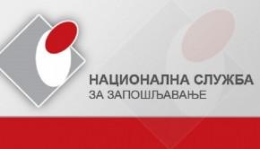 nacionalna.sluzba-620x350