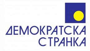 demokratska-stranka-ds-logo